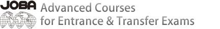 JOBA Advanced Courses for Entrance & Transfer Exams