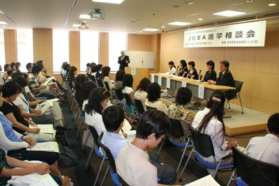 学校フェア「JOBA進学相談会」