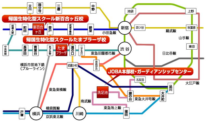 首都圏 路線図